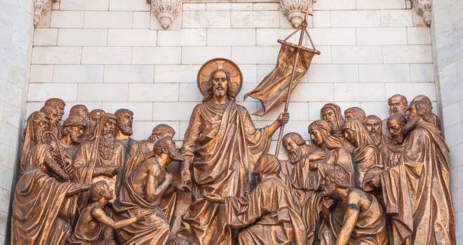 Who Were the Brothers and Sisters of Jesus?