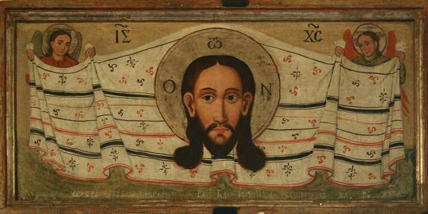 Are we actually too certain about Jesus?