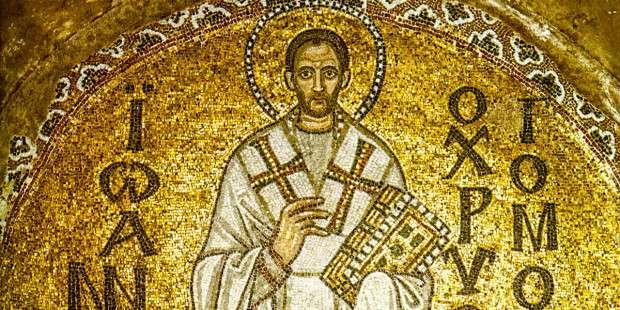 Before reading the Bible, pray this prayer of St. John Chrysostom
