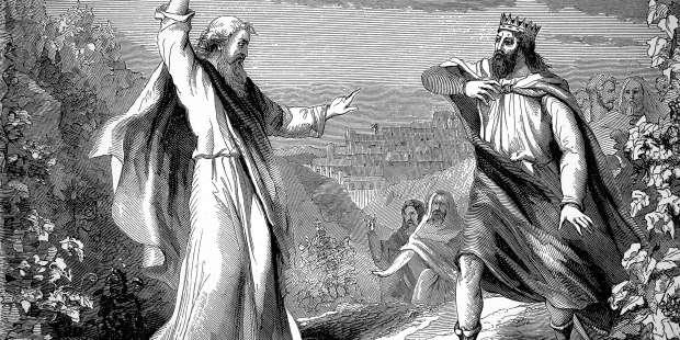 "The strategies of Satan, Part 2: The ""Ahab"" tactic"