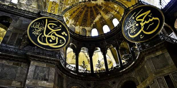 Hagia Sophia filled with sounds of Islamic prayer at formal conversion into mosque