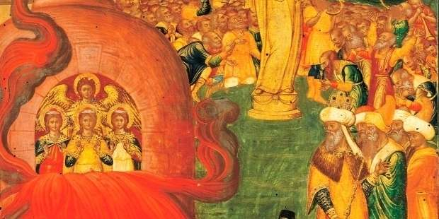 To trust like the men in the fiery furnace; to surrender in hope is the goal