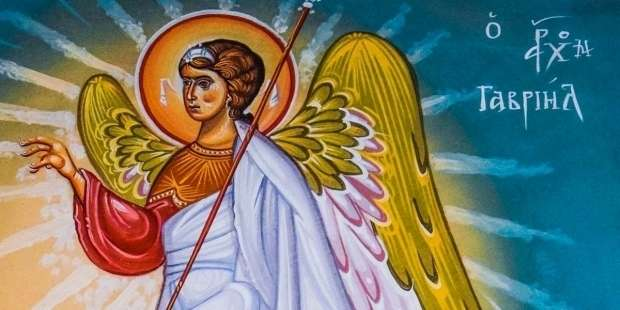 A powerful prayer to St. Gabriel the Archangel
