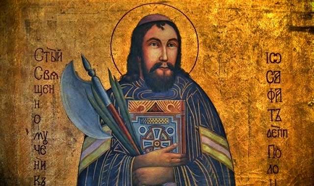AND TODAY WE CELEBRATE… SAINT OF THE DAY: St. Josaphat